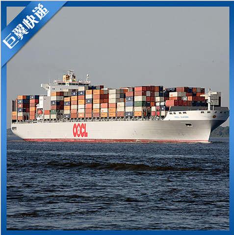 海运包裹出口货运