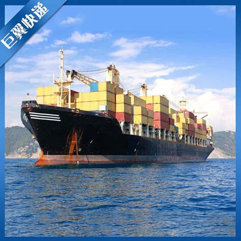 食品出口国际货运